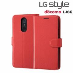 ☆ docomo LG style (L-03K) 専用 手帳型ケース シンプル マグネット レッド RT-LSK3ELC1/R