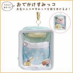 (7) すみっコぐらし おでかけすみっコ ふとん MX64001