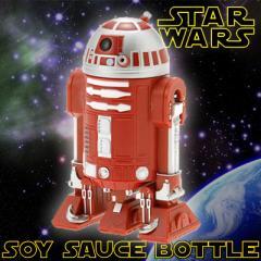 スターウォーズ(STAR WARS) 醤油差し R2-R9 SWBOTTLE-03