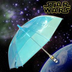 【同梱不可】スターウォーズ(STAR WARS) ライトセイバー傘 ブルー SW-058