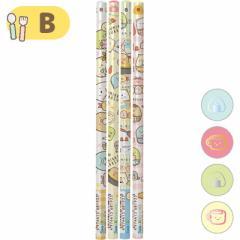 すみっコぐらし すみっコ弁当テーマ 鉛筆 (B) 4本セット PN05701