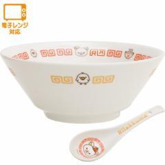 (10) リラックマ キッチン雑貨シリーズ ラーメンどんぶりセット (どんぶり&レンゲ) TK05601