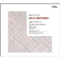 CD / ヘルベルト・ブロムシュテット / ベートーヴェン:交響曲全集