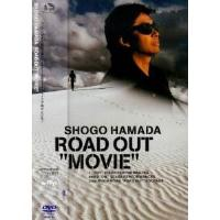 "DVD / 浜田省吾 / ROAD OUT ""MOVIE"""