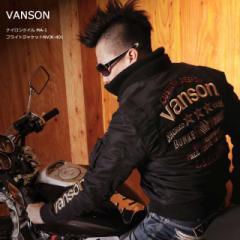 VANSON(バンソン)★ナイロンツイル MA-1 フライトジャケット(NVJK-401)【送料無料】刺繍 アメカジ バイカー 通販