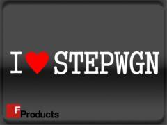 【メール便送料無料】【Fproducts】アイラブステッカー/STEPWGN/アイラブ ステップワゴン