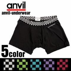 【anvil】アンヴィル Boxer Type アンダーウェア チェッカーフラッグ