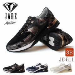 【送料無料】マドラス ジェイド JD507 メンズスニーカー madras JADE 3E 紳士靴 JUPITER ローカット (1708)