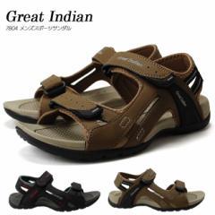 グレートインディアン サンダル 7804 メンズサンダル Great Indian 靴 スポーツサンダル カジュアル (1705)