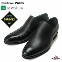 【送料無料】マドラスウォーク ゴアテックス MW7004 メンズ ビジネスシューズ 本革 3E 防水 スリッポン 紳士靴 madras Walk GORE-TEX マ
