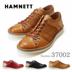【送料無料】キャサリンハムネット 37002 メンズカジュアルシューズ KATHARINE HAMNETT レザー スニーカー 本革(1710)