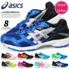 アシックス レーザービーム ASICS LAZERBEAM TKB207 子供靴 ジュニア キッズ スニーカー こども 靴 シューズ 紐タイプ