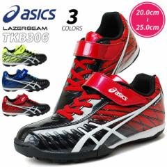 アシックス レーザービーム ASICS LAZERBEAM TKB306 子供靴 ジュニア キッズ スニーカー こども 靴 シューズ マジックタイプ