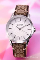 コーチ 腕時計 レディース ニュー クラシック シグネチャー シルバー/カーキジャカード 14501525