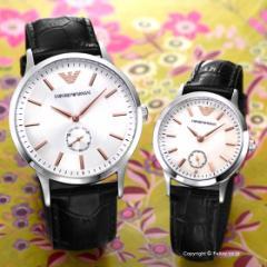 エンポリオアルマーニ EMPORIO ARMANI 腕時計 Classic Collection ペアウォッチ AR9113