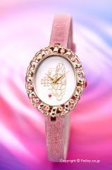 ヴィヴィアンウエストウッド 腕時計 ロココ ホワイトパール/ピンクヌバック レディース VV005CMPK