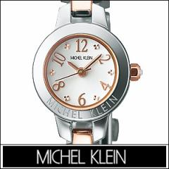 MICHEL KLEIN ミッシェルクラン 腕時計 AJCK021 レディース