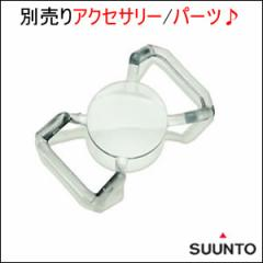 SUUNTO スント 正規品 SS014378000 ディスプレイプロテクター 別売り アクセサリー パーツ