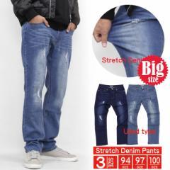 ジーンズ メンズ ダメージ クラッシュ デニム ズボン パンツ Gパン 大きいサイズ ストレッチ ビックサイズ hit_d pre_d 16378-17big