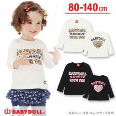 NEW ヒョウ柄ロゴロンT-ベビーサイズ キッズ ベビードール 子供服-9686K