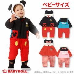 ディズニー 中綿 ジャンプスーツ フェイクダウン ベビーサイズ ベビードール 子供服 -9745B