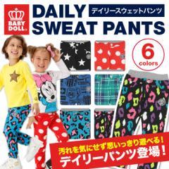 12/29〜FW_SALE50%OFF デイリースウェットロングパンツ/全6色-ベビーサイズ キッズ ベビードール 子供服-9933K