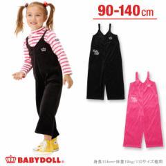 SALE50%OFF アウトレット ベロアワイドサロペット ベビーサイズ キッズ ロングパンツ ベビードール 子供服-9987K