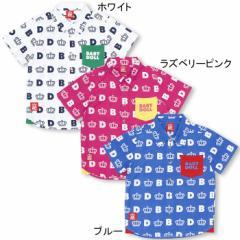 SALE50%OFF アウトレット カラーポケット総柄 半袖 シャツ キッズ襟付きシャツベビードール 子供服-4591K