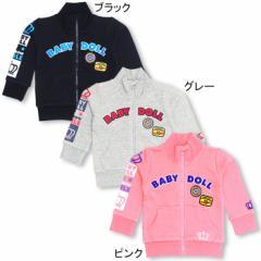 アウトレットSALE50%OFF 親子ペア ロゴワッペンスタンドジャケット(ボトム別売)-ベビーサイズセットアップ 子供服-5858B