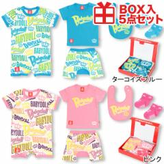 NEW 送料無料 BOX付3点セット 総柄サマーコーデギフトセット(半袖ロンパース/Tシャツ/モンキーパンツ)ベビーサイズ-5999B