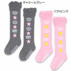 NEW♪王冠スターニーハイソックス-靴下 ベビーサイズ キッズ ベビードール 子供服-6642