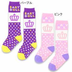 1/10一部再販 NEW 王冠ドットハイソックス-靴下 ベビーサイズ キッズ ベビードール BABYDOLL-6644