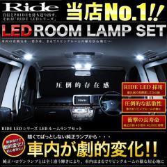 RE16 R53ミニクーパーS(MINI) [H14.3〜H19.2] LEDルームランプ 78発