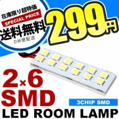 SMD12連 2×6 LED基板タイプ