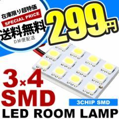 SMD12連 3×4 LED基板タイプ