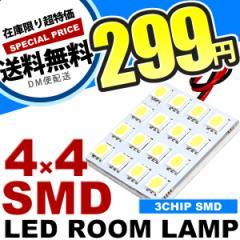 SMD16連 4×4 LED基板タイプ