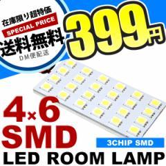 SMD24連 4×6 LED基板タイプ