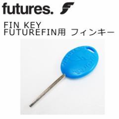 FUTUREFINS,フューチャー,フィン,ネジ,スクリュー,プラグ●FIN KEY フィンキー