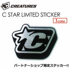 CREATURES OF LEISURE,クリエイチャー,ステッカー,限定●C STAR LIMTED STICKER ロゴステッカー
