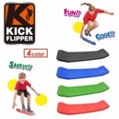 スケートボード,トレーニング,バランス,玩具,YOBABY後継版●Kick Flipper キックフリッパー