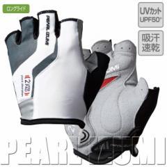 (パケット便送料無料)PEARL IZUMI(パールイズミ)アンバウンド グローブ ロングライド 229