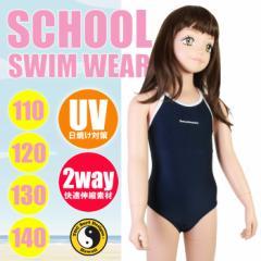 【あす着】スクール水着・T&C Surf Designs パイピング ワンピース型/女児110-170cm 300136(パケット便送料無料)