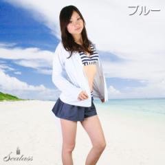 【あす着】Fairy 小ドットスムース・UVカットパーカー(レディース水着/ラッシュガード)69101(パケット便送料無料)sl1706