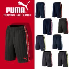 PUMA(プーマ)トレーニング ハーフパンツ 862218(ジャージ/ビッグキャット/男女兼用)sl1706