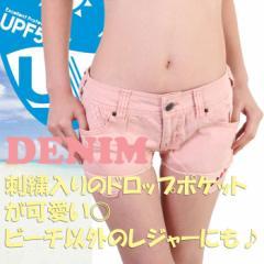 (パケット便送料無料)CAMU CAMU ドロップポケット カラーデニム・UVカット/UPF50+(レディース水着)9045