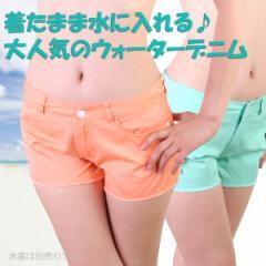 【あす着】Ice Cream Sport 着たまま入れる☆カラーウォーターデニム・UPF50+(レディース水着)9320(パケット便送料無料)