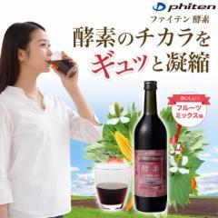 phiten(ファイテン)ファイテン酵素ドリンク 720ml eg601000