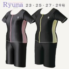 Ryuna(リュウナ)半そでフルジップセパレート水着【大きいサイズ/23号/25号/27号/29号】JAB004sl1706