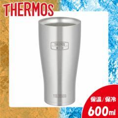 THERMOS(サーモス)真空断熱タンブラー  600ml JDE...
