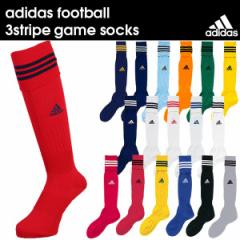 adidas(アディダス)3ストライプ ゲームソックス【サッカー/フットサル/靴下/日本製】TR616